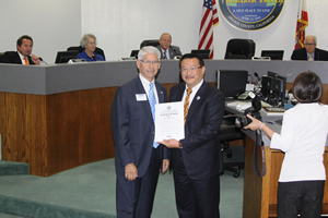Mayor Vo Presents Support of National Guard